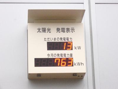 阿賀野市のメガソーラー_f0182936_23403136.jpg