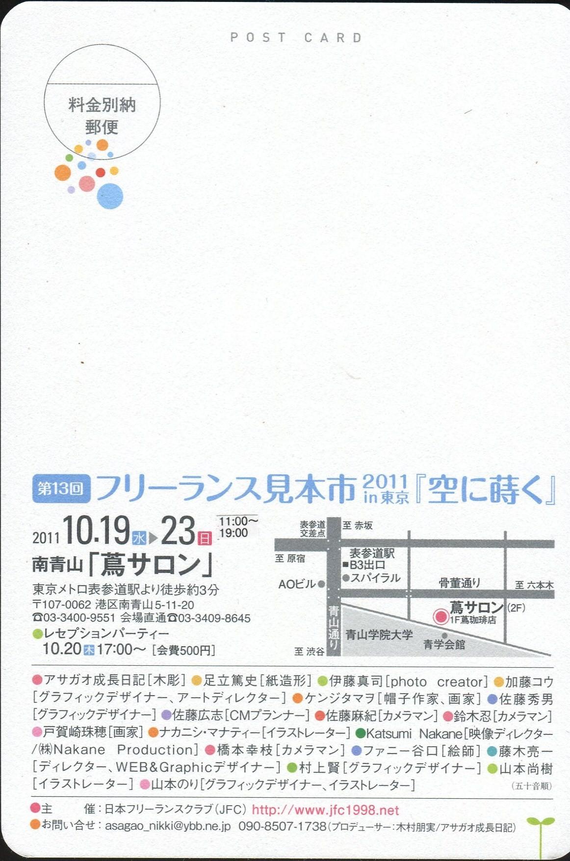 f0127847_928793.jpg
