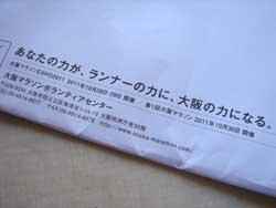 d0035752_1123094.jpg