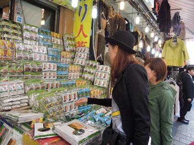 楽しかった韓国旅行〜3日目 Vol.1_a0239065_12584669.jpg