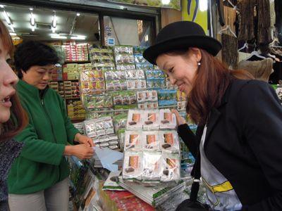 楽しかった韓国旅行〜3日目 Vol.1_a0239065_1313120.jpg
