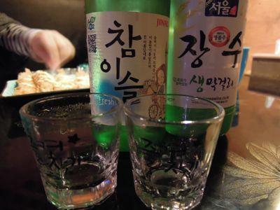 楽しかった韓国旅行〜3日目 Vol.2_a0239065_16531772.jpg