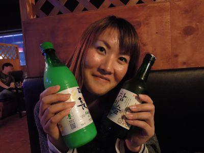 楽しかった韓国旅行〜3日目 Vol.2_a0239065_1653212.jpg