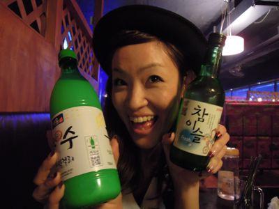 楽しかった韓国旅行〜3日目 Vol.2_a0239065_16532582.jpg