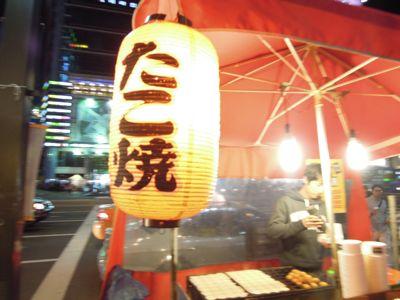 楽しかった韓国旅行〜3日目 Vol.2_a0239065_188328.jpg