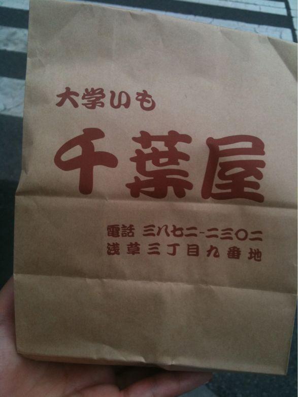 オススメ☆_f0221666_17211984.jpg