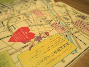 『散歩の達人』2011年11月号(交通新聞社)_f0230666_19405861.jpg