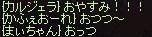 a0201367_1481074.jpg