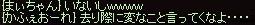 a0201367_1542223.jpg