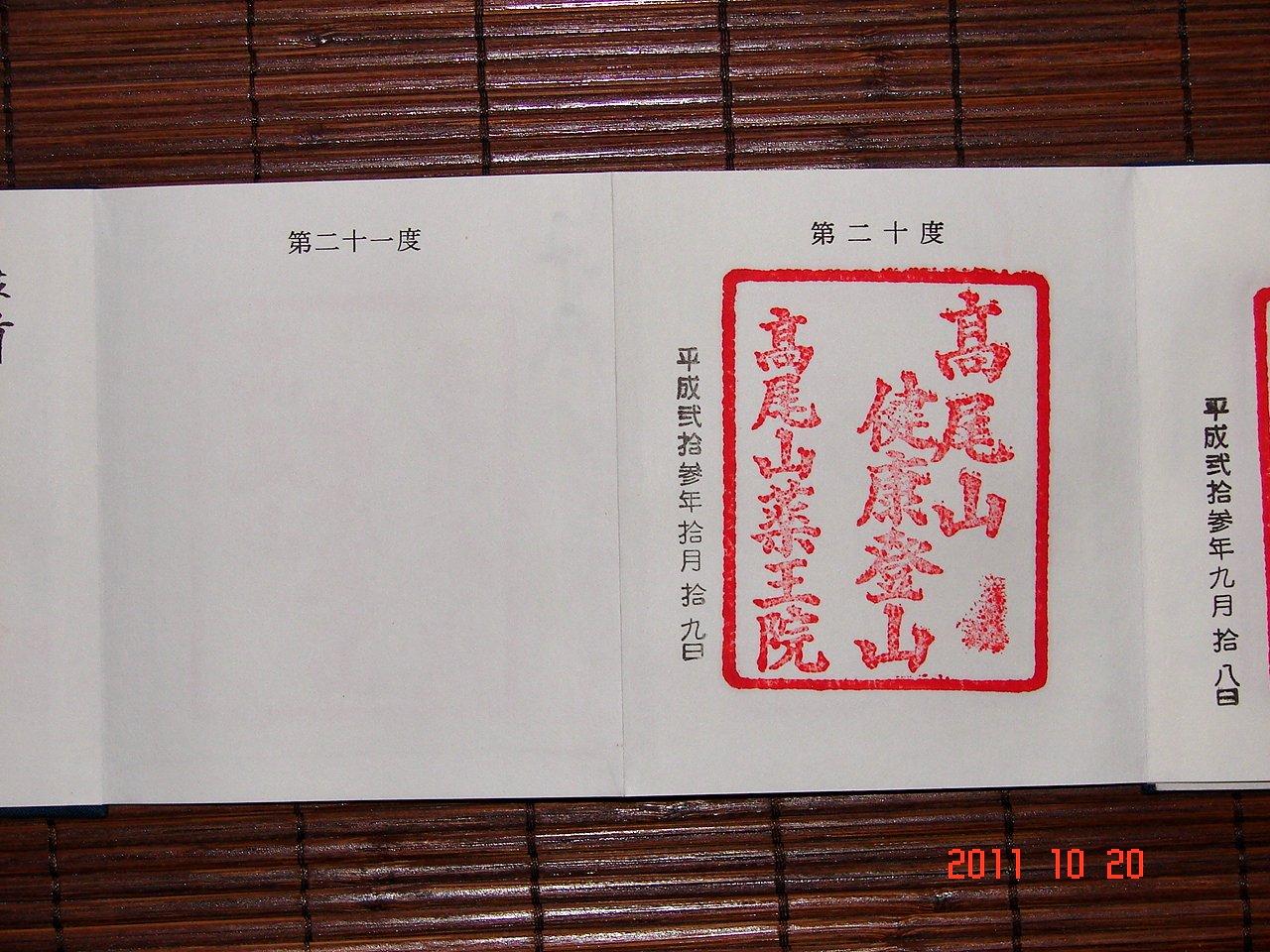 f0104277_10585270.jpg