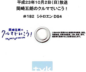 c0019483_1729454.jpg