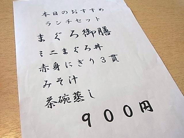 f0161683_2112066.jpg