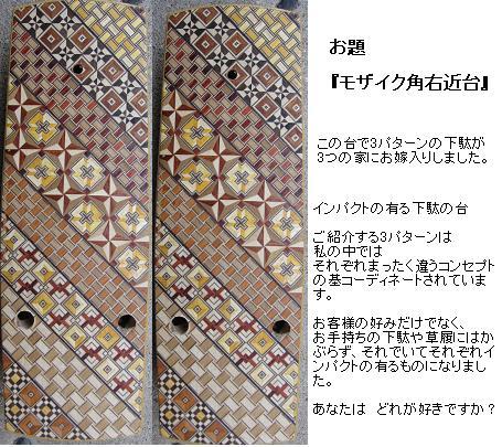 c0076385_1729966.jpg