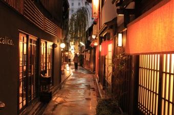 東京発_f0230689_133933100.jpg