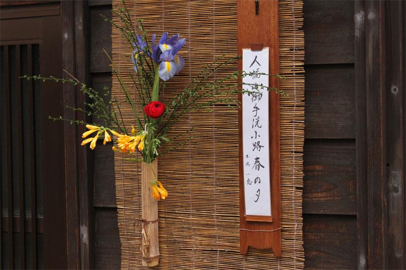 舞台探訪:たまゆら【大崎下島】_d0217090_19382556.jpg