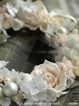 金婚式リース_d0144095_1619533.jpg