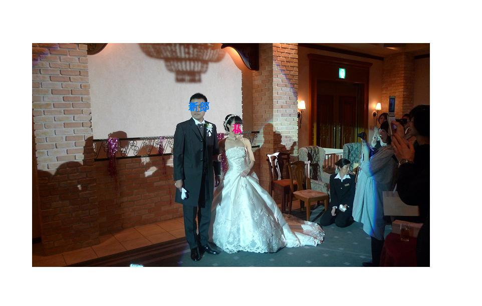 結婚式_a0188798_1401483.jpg