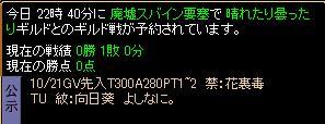 d0081603_2049166.jpg