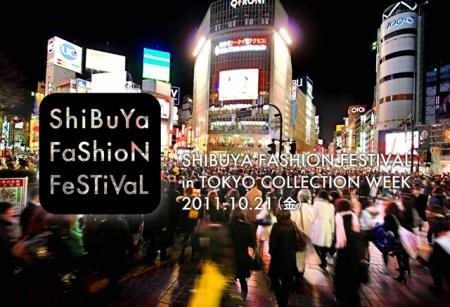 SHIBUYA FASHION FESTIVAL_b0166909_4473487.jpg
