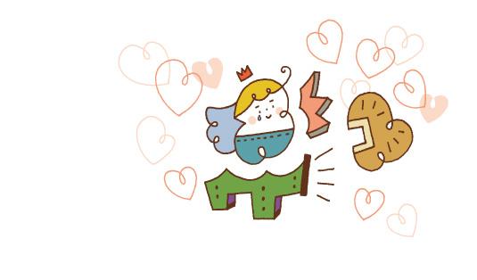 恋のおわり。_d0225610_2115967.jpg