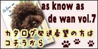 f0170910_20364198.jpg