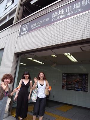 tsukiji_c0193813_175689.jpg