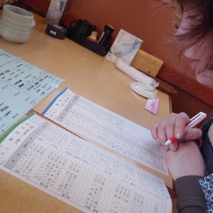 tsukiji_c0193813_18318.jpg
