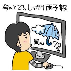 b0044915_122512.jpg
