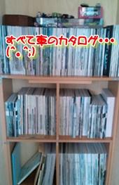 b0153121_1149734.jpg