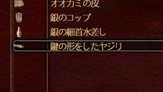 f0045635_1462481.jpg