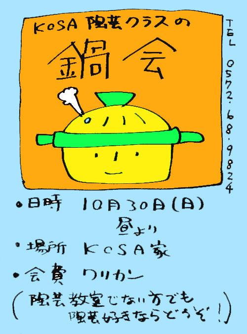 b0036636_1722538.jpg