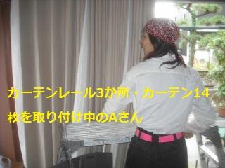 震災復旧工事2日目_f0031037_21234256.jpg