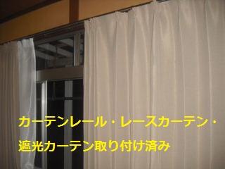 震災復旧工事2日目_f0031037_21234890.jpg