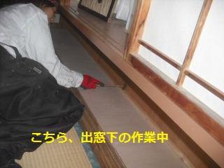 震災復旧工事2日目_f0031037_21255452.jpg