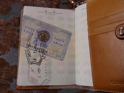 エジプトのビザ