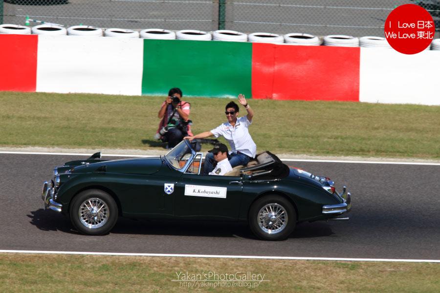 2011 F1日本グランプリ in 鈴鹿 写真撮影記 09 ドライバーズパレード 小林可夢偉編_b0157849_22442886.jpg