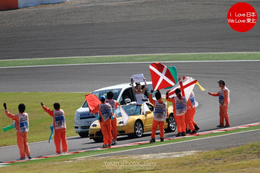 2011 F1日本グランプリ in 鈴鹿 写真撮影記 07 コースイベント編_b0157849_6405133.jpg