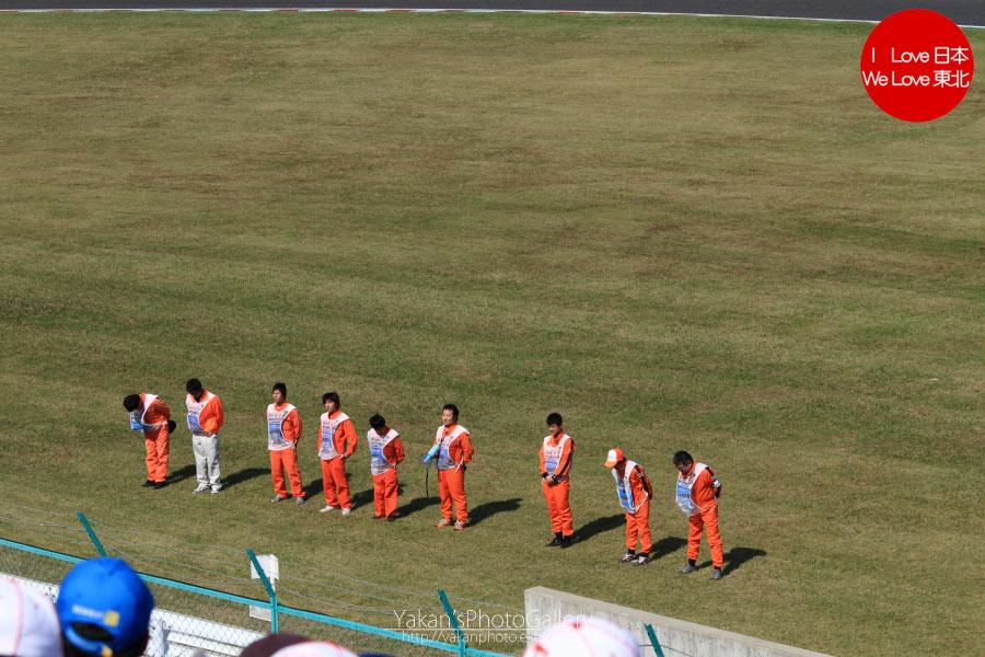2011 F1日本グランプリ in 鈴鹿 写真撮影記 07 コースイベント編_b0157849_6411358.jpg