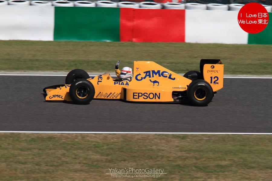 2011 F1日本グランプリ in 鈴鹿 写真撮影記 07 コースイベント編_b0157849_641264.jpg