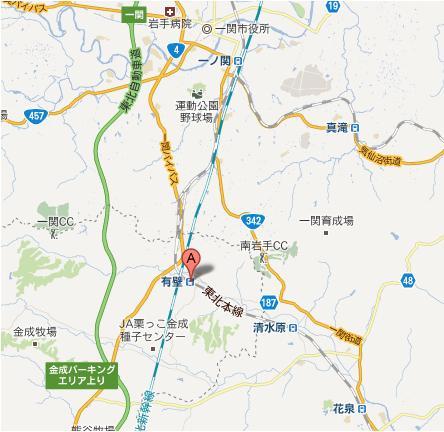 宮城県金成有壁 『萩野酒造』さん_f0193752_0585158.jpg