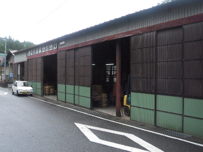 宮城県金成有壁 『萩野酒造』さん_f0193752_115516.jpg