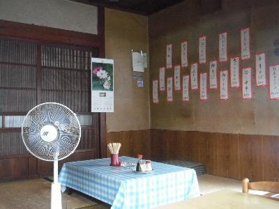 宮城県金成有壁 『萩野酒造』さん_f0193752_2355084.jpg