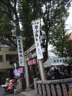 恵比寿お祭り☆卵入りたこ焼き_f0008555_1839655.jpg
