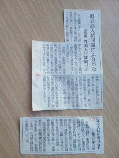 f0030155_1952836.jpg