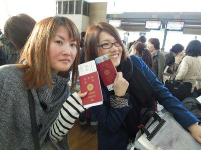 楽しかった韓国旅行〜最終日_a0239065_12215125.jpg