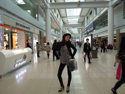 楽しかった韓国旅行〜最終日_a0239065_12253311.jpg