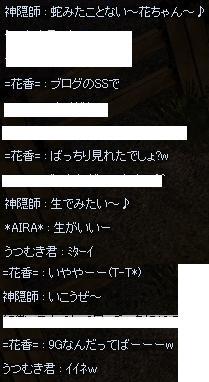 f0233667_752942.jpg
