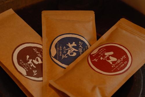 桜野園/自然栽培のお茶_b0173176_15532774.jpg