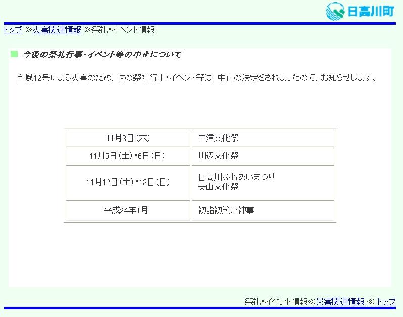 b0205079_14205221.jpg