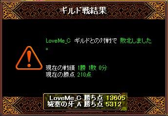 b0194887_16193673.jpg